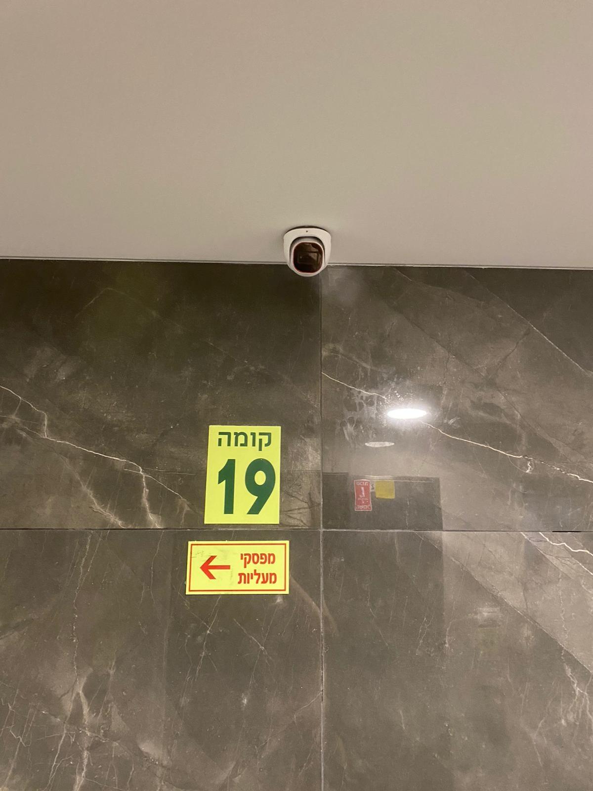 התקנת מצלמות בכל קומה בביניין בן 20 קומות בטירת הכרמל